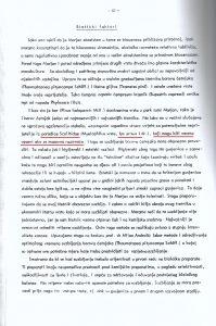 Potkornjak PG1 str. 60-a